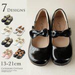 入学式や卒園式の靴を安く|女の子に人気のエナメルフォーマルシューズ