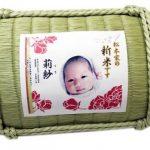 両親への出産内祝い人気の体重米は?口コミや価格や特典を比較